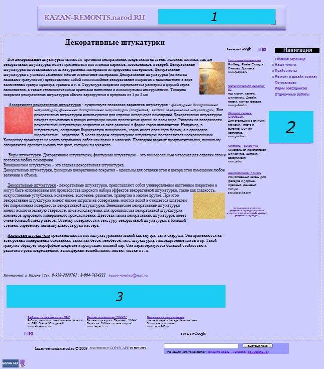 Народ.ру дать объявление бесплатно дать бесплатное объявление о продаже недвижимости в литве заграницей